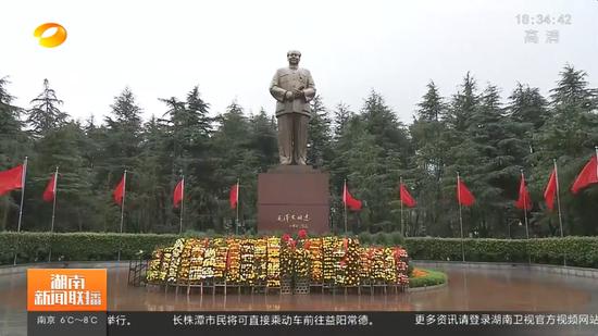 毛泽东同志铜像 截图来源:湖南新闻联播
