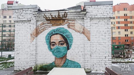 △这是俄罗斯圣彼得堡市民创作的涂鸦画,致敬抗击新冠疫情的医护事情者。