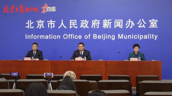 汇总:北京新增1例确诊病例曾入住酒店,177名密接图片