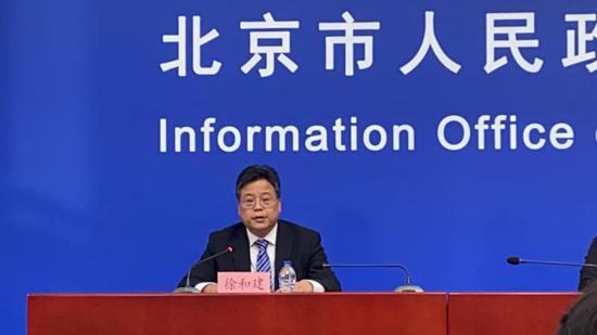 北京:个人必须遵守单位、社区和公共场所测温、验码图片