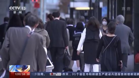 日本确诊5人感染变异新冠病毒 均由英国入境