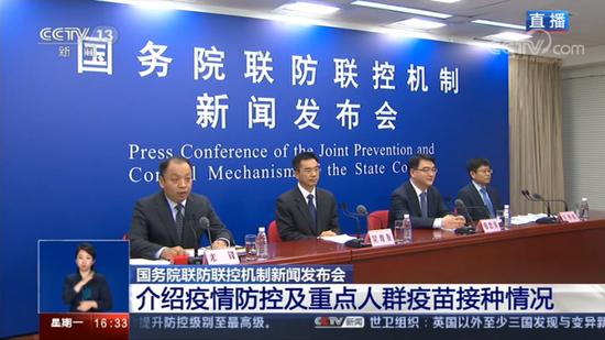 上海已启动新冠疫苗接种,21个热门问题详细解答图片