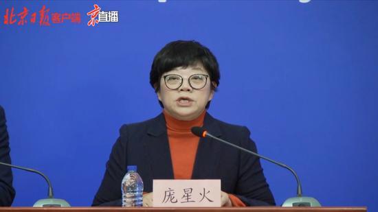 北京:元旦期间,老人、慢病患者、孕妇等特殊人群不建议出行图片