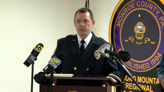 美国宾州发生多起枪击案致4人受伤 当地居民紧急疏散