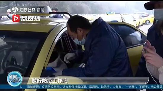 南京防疫措施再升级:巡游车行业启用今年首个公共消毒点图片