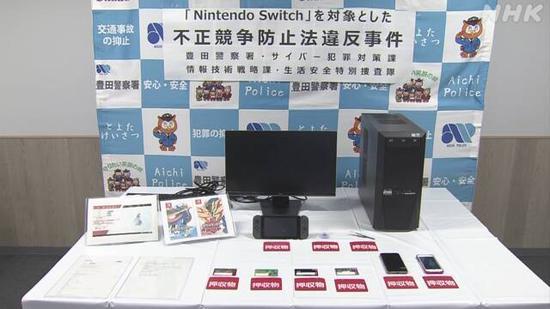 日本宅男擅调游戏机内数据被捕 警方称系日本首例