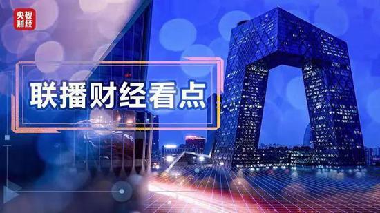 春节前 多家快递企业宣布!图片