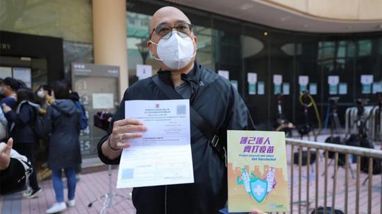 香港市民约满未来两周八成疫苗接种名额:对国产疫苗有信心图片
