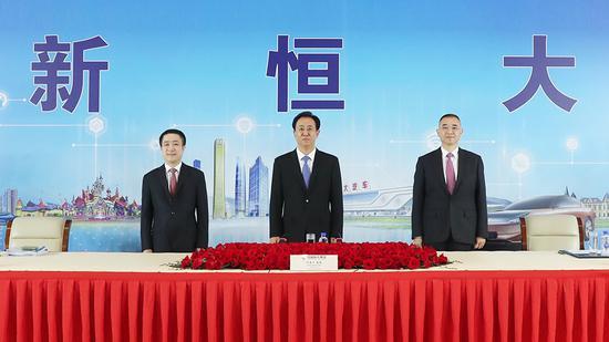 中国恒大:年底有息负债降至5600亿 一定不会脱离前三甲图片