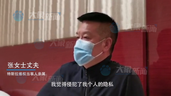 上海維權女車主丈夫再發聲:特斯拉已侵犯個人隱私權 要求撤銷數據并道歉