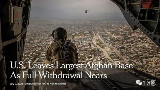 美国军队悄悄撤了 放弃了中国西侧最大的军事基地!
