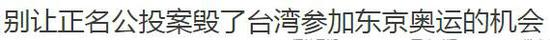 法國廣播電臺中文網報道截圖