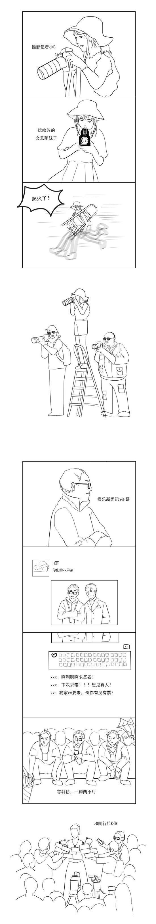 """9158视频聊天-交通运输部新规""""地铁内使用电子设备不得外放声音""""杭州怎么执行?"""