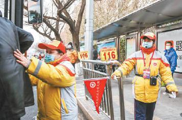 """寒潮来袭之前,北京九千引导员换上升级""""柠檬黄"""""""