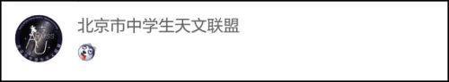 """中国小学生这一通骚操作_国家天文吓""""结巴""""了"""