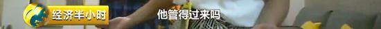 △广东省佛山市万科物业服务有限公司工作人员