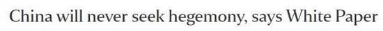 ▲新加坡《海峡时报》报道截图