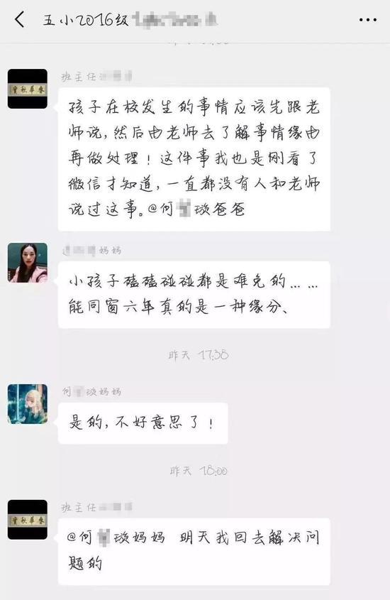 """江西上饶""""小学生被同学家长刺死案""""嫌犯被公诉"""