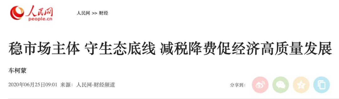 图片来源:人民网