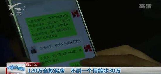 澳门赌场上线啦·金正恩突击视察朝人民军部队 指导飞行员飞行训练