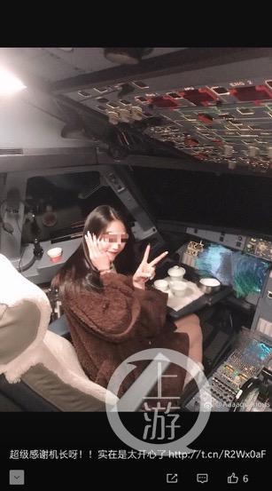 女乘客晒飞机驾驶舱合影 多位飞行员称是违规拍摄