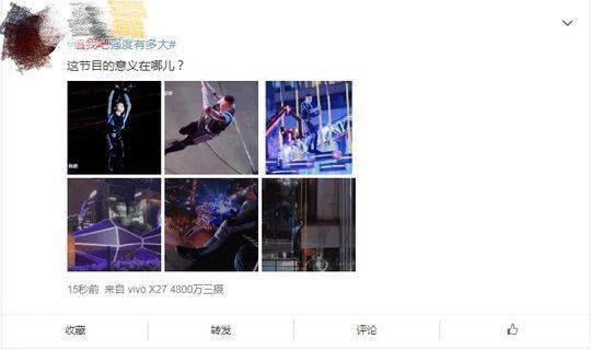 有牌照波音博彩·杨紫的异性缘:牛骏峰借钱,罗云熙抢厕所,他愿为杨紫背叛全世界