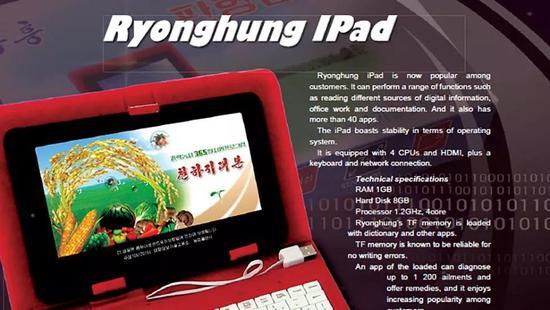 近年来,随着手机产业的发展,朝鲜游戏产业也有所壮大。