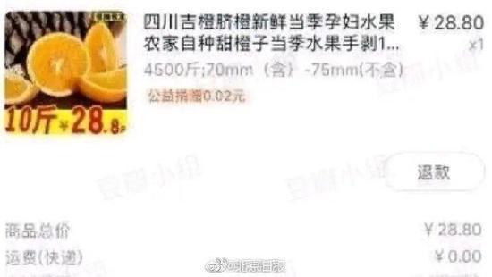 六台宝典现场开奖118 满屏都是魏璎珞,有没有人看倪妮的天盛长歌?