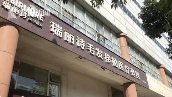 ea橙子平台下载,湘西特产腊肉检出猪瘟病毒 涉事防疫站站长被判渎职