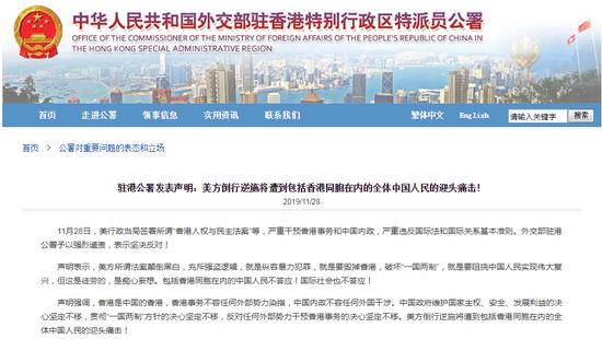 bb博彩管家最新优惠_赵大春:政企市场是中国移动增长新动能、转型升级主力军