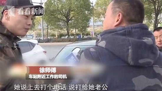 香港夜明珠预测ymzo2 - 逃犯出入境窗口淡定办证,民警使出缓兵之计智擒嫌犯