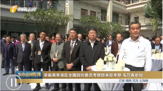 梁振英1个月内2次率团赴海南:这个课题香港有经验