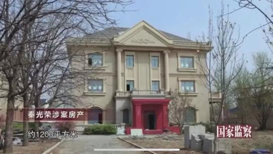 秦庆幸北京通州的别墅面积约1200平方米