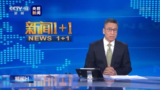 宝宝计划:城进北京有关部门已调查宝宝计划越快图片