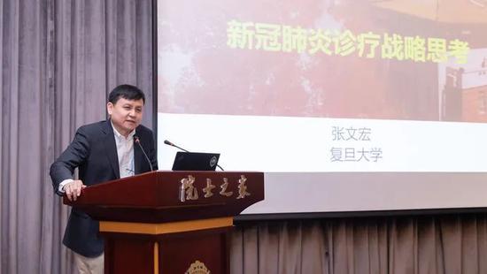 张文宏大胆假设:如果疫情最早出现在上海,我们是否能应付?图片
