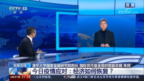 朱民:全球化不可能取消 新基建将是未来投资重头图片