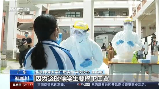 广州累计15名师生感染新冠肺炎,均已治愈图片