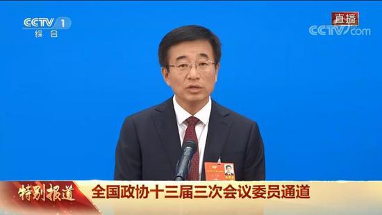 医学科高德注册学院院长王辰,高德注册图片
