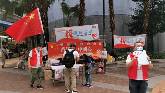 反港独反黑暴!逾160万香港市民签名力挺