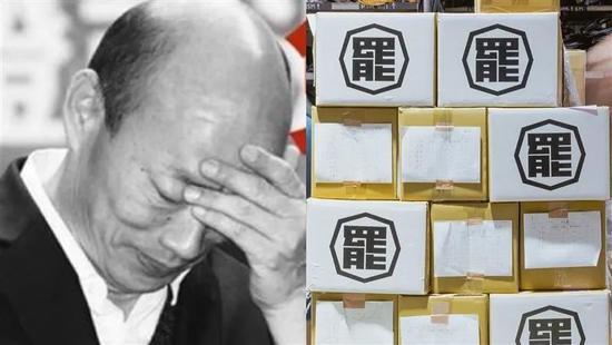 [高德平台]罢韩案反映出台湾高德平台目前民主制度图片