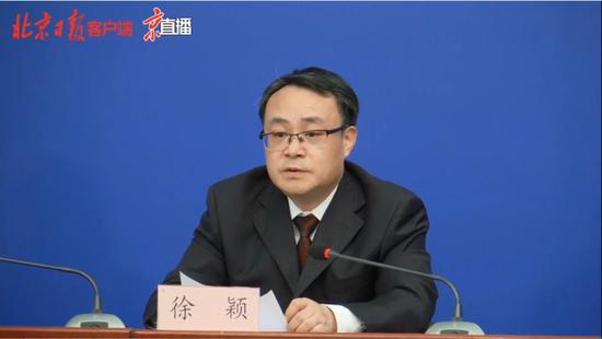 北京正在对9万名小区居民进行核酸检测图片