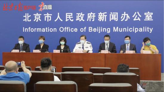 北京昌平区对北京大学国际医院采取封闭管理措施图片