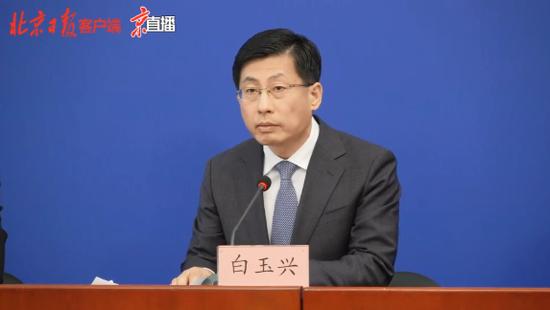 杏悦:北京口腔医院实现医务杏悦人员和就诊患图片