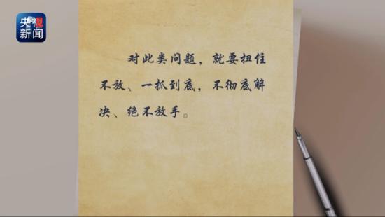 """青海""""隐形首富""""曝光后 代省长开会:以壮士断腕的决心整治"""