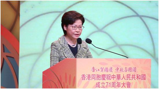 林郑月娥今天致辞,由衷感谢中央政府对特区的支持