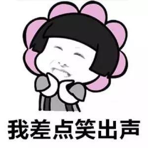 春晚吴秀波蒸发后 奥斯卡也取消主持?,江美仪男友