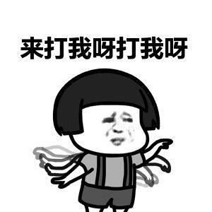 """多宝娱乐最新优惠-@江门街坊,""""双十一""""当天价比预售价更低?维权指南快收好"""