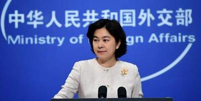 澳大利亚总理竟要求中方道歉,华春莹四个反问回击!图片