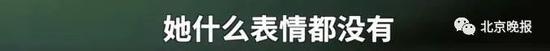 机智!北京公园内一女孩落水,冷静漂浮自救