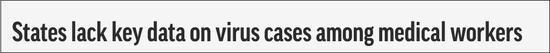 美联社称,各州缺乏关于医务工作者中新冠病例的关键数据